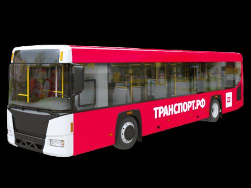 Полное брендирование большого автобуса